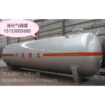 翼城县50立方液化气储罐,100立方液化气储罐,60立方液化石油气储罐