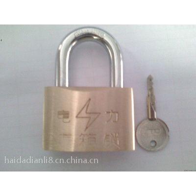 供应优质 电力表箱锁 十字通开铜锁