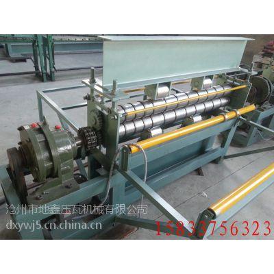 地鑫围挡板设备厂供应精品分条机设备 4刀5条的分条机