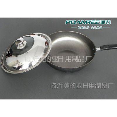 供应[高品质]批发生产 精致铁锅 平底无油烟不粘节能锅