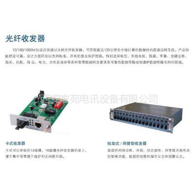 供应千兆单模双纤光纤收发器西安唯苑销售  西安 榆林 汉中 宝鸡  延安 渭南供应