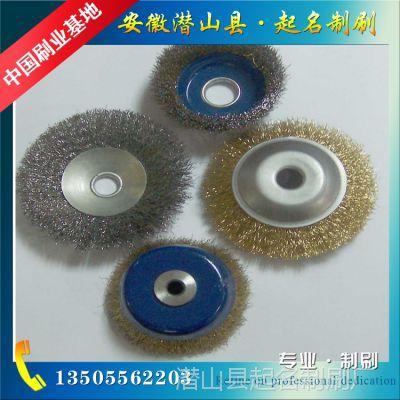 供应各种规格细股扭丝钢丝轮平型钢丝轮 钢丝刷 镀黄铜钢丝轮