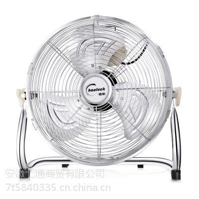 芜湖工业风扇趴地风扇落地风扇台式风扇1024820寸 三四档落大功率电机金属强力风扇 220v750