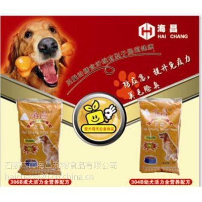 宠物食品厂家 以品质立本、服务至道 小小至美宠物食品厂家