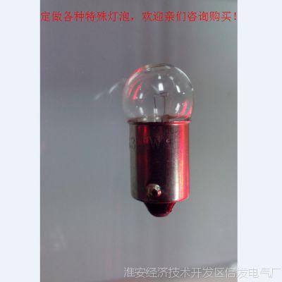 精密仪器灯12V3W4W5W小灯泡卡口安装直径9mm长22mm单触点灯珠