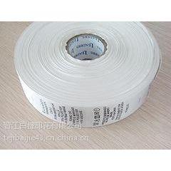 洗涤标厂商 哪里能买到划算的洗涤标