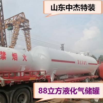 合肥市30立方液化气储罐,50立方液化气储罐,50m3液化气储罐