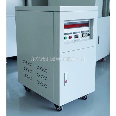 供应实验实交流变频变压可调测试电源,,究研中心,电子仪器专用电源