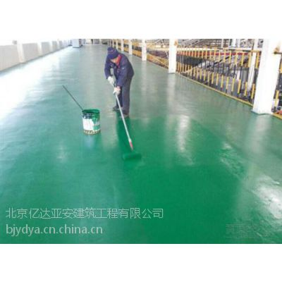 北京地坪漆施工|亿达亚安(图)|地坪漆施工价格