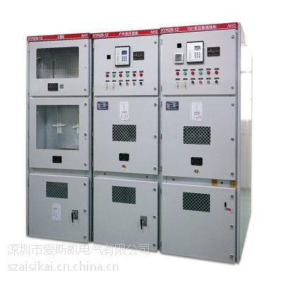 订制中置柜 高压成套电气开关柜kyn28-12中置柜厂家直销批发
