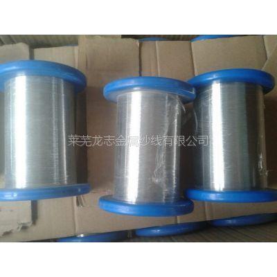 供应金属微丝 0.035mm金属丝