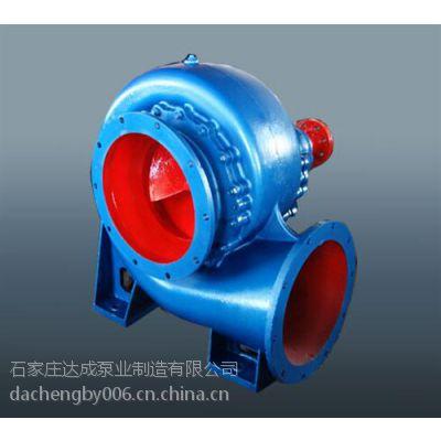 混流泵、达成泵业(图)、厂家批发混泵
