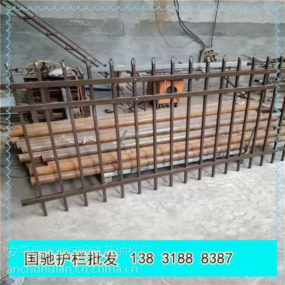 锌钢护栏@吕梁农村围墙护栏@国驰锌钢围墙围栏厂家