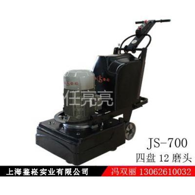 上海鉴松厂供应安徽重庆贵州地坪工程打磨机大理石材研磨机抛光机