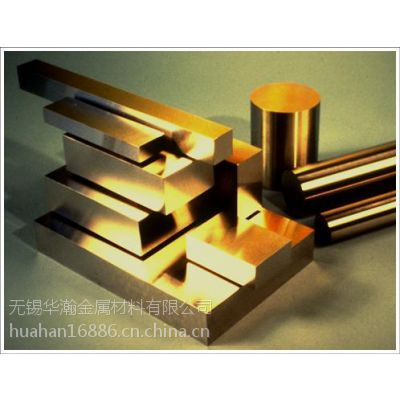 供应无锡华瀚金属 ZCuZn40Pb2铸造铅黄铜合金 (40-2铅黄铜)