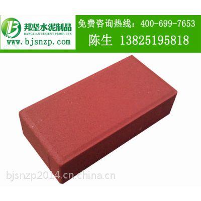 供应供应优质广州人行道透水砖、广州建菱砖