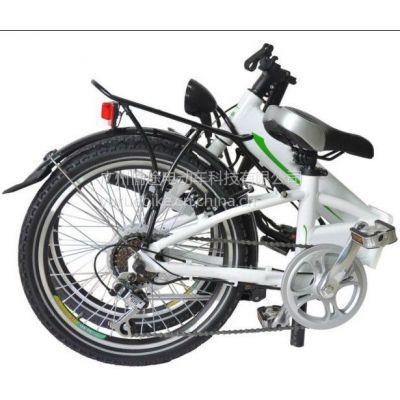 供应愉途祥云三代20寸36V折叠电动车/折叠锂电车/折叠电动自行车