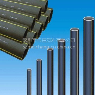 厂家直供塑料管材专用色母粒 PE缠绕管黑色母