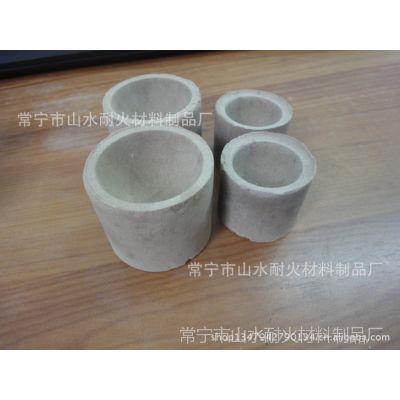 长期供应 镁砂灰皿 火试金灰皿 质量保证