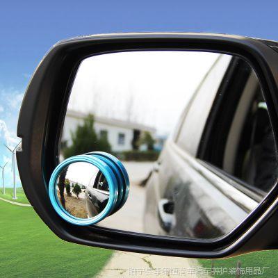 汽车后视镜小圆镜盲点广角镜可调节辅助镜反光镜彩色