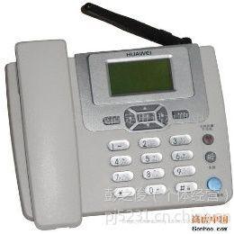 供应广州8位数联通固定电话报装中心