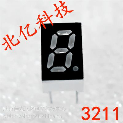 北亿科技0.32寸单一位数码管 1位七段管共阴红光SMA3121AHRS
