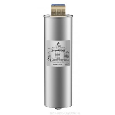 供应爱普科斯电容器B25750H1348K004
