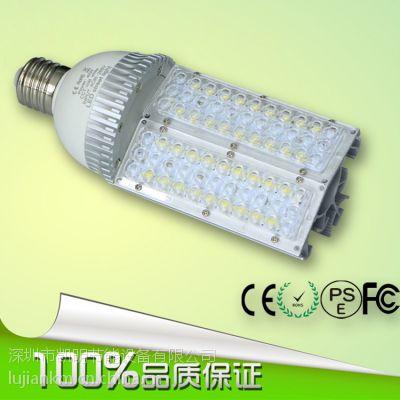 供应凯明LED节能防水60W路灯 60WLED路灯
