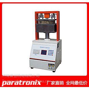 济南普创PT-A纸张平度试验机/纸管压强机/微电脑平度压强试验机