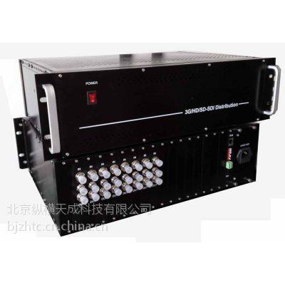 供应8进16出SDI字符叠加器 纵横天成 SDI字符叠加器 自动识别标清高清3G信号