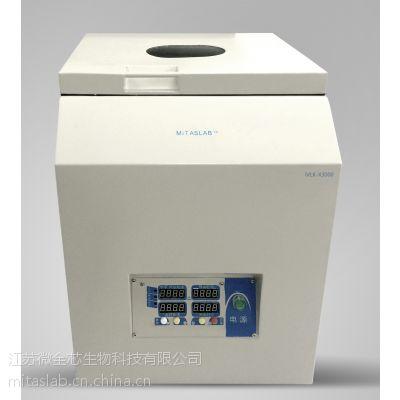 微全芯科技iVLK-X3000重型离心混合仪 搅拌脱泡机