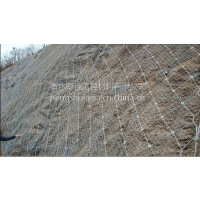 河北SNS柔性防护网,边坡防护网低价直销