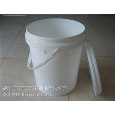 25L塑料桶、摔不破(已认证)、25L塑料桶洗车液