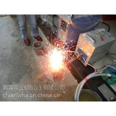 安徽/山东/江西高频热处理 震霖高频感应加热机 现货供应 送货上门