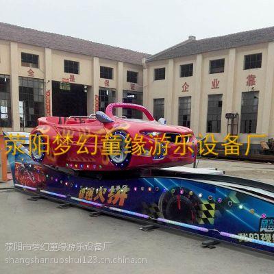弯月飘车 新型公园广场设施 轨道滑行类 梦幻童缘游乐项目 造型美观 儿童***爱宝马飞车 极速飞车
