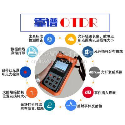 供应高品质,经济型OTDR 光时域反射仪Wit780