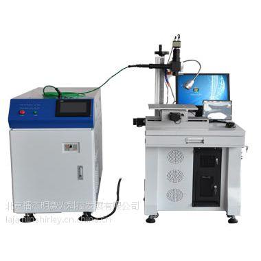 北京厂家直销激光焊接机 精密激光焊接机