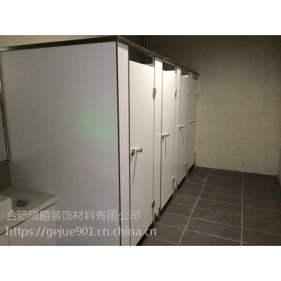 【十佳企业】铜陵PVC塑料洗手间隔断 铜陵公共卫生间隔断 铜陵抗倍特板价格