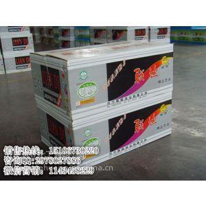 供应醇酸防锈漆生产厂家|铁红带锈防锈漆|中灰调防锈漆