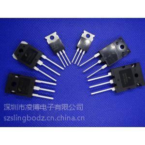 供应FDP7045L 质量保证 FDP7045 TO-220 三极管系列 诚信经营 欢迎咨询