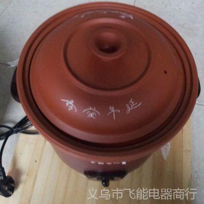 厂家长期供应350w家厨电饭煲 紫砂材质美观实用更安全 超低价批发