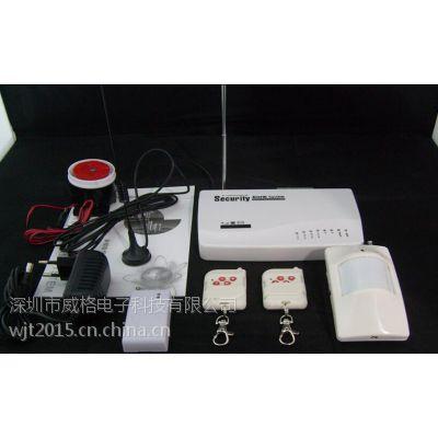 广州发短信报警的防盗报警器,插手机GSM报警器