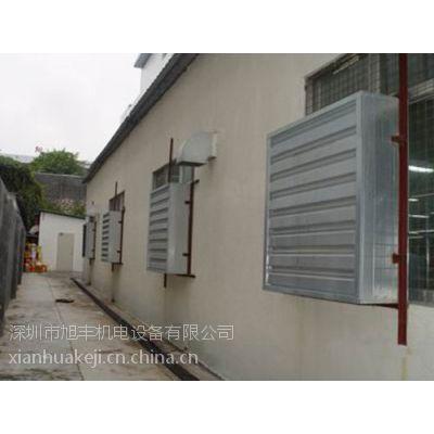 供应深圳厂房通风降温设备/负压风机水帘降温工程/排风管道