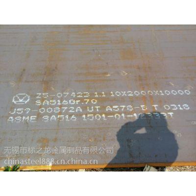 济钢16MnR容器板、容器钢板价格、四切国标中厚板批发 规格齐全