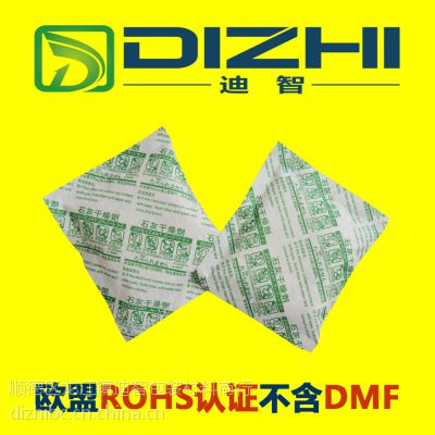 不漏粉 不破包 绿色环保网格纸 石灰干燥剂 尺寸规格可定制