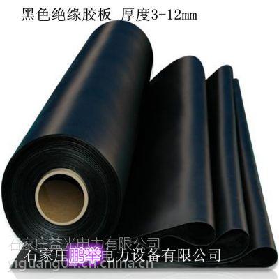 """绝缘胶板№1生产厂家""""益光""""黑色10mm25kv绝缘胶板供应商"""