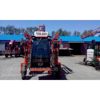 华玺玉米喷药机价格自走式玉米打药机厂家直销农用四轮打药车