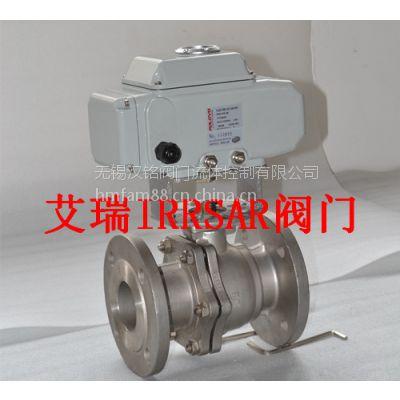 江苏艾瑞电动O型切断球阀、进口电动O型切断球阀厂家、IRRSAR牌电动切断球阀
