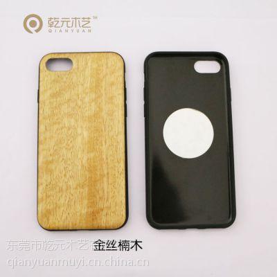 供应苹果手机壳 IMD工艺实木保护套,高档金丝楠木实木手机壳,iphone7木壳,乾元木艺
