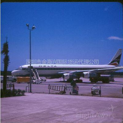 供应深圳到肯尼亚空运,广州到内罗毕快递服务